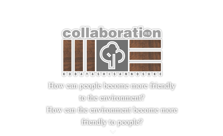 How can people become more friendly to the environment? How can the environment become more friendly to people?